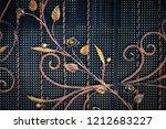 wrought iron gates  ornamental... | Shutterstock . vector #1212683227