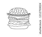 hand drawn illustration of... | Shutterstock . vector #1212703024