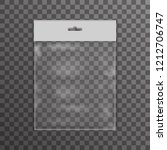plastic bag icon transparent...   Shutterstock . vector #1212706747