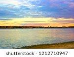the volga river in the evening  ... | Shutterstock . vector #1212710947
