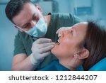 dental check up in dental clinic | Shutterstock . vector #1212844207