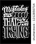 motivation lettering poster... | Shutterstock .eps vector #1212850714