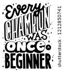 motivation lettering poster... | Shutterstock .eps vector #1212850741