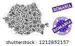 best service combination of...   Shutterstock .eps vector #1212852157