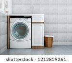 3d rendering drum washing...   Shutterstock . vector #1212859261