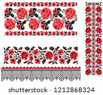 set of seamless embroidered... | Shutterstock .eps vector #1212868324