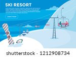 ski equipment snowboard and ski ... | Shutterstock .eps vector #1212908734