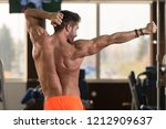 young man standing strong in... | Shutterstock . vector #1212909637