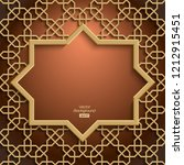 3d islamic golden pattern ...   Shutterstock .eps vector #1212915451
