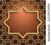 3d islamic golden pattern ...   Shutterstock . vector #1212915454