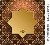 3d islamic golden pattern ... | Shutterstock .eps vector #1212915457