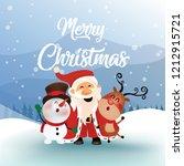 meery christmas illustrator... | Shutterstock .eps vector #1212915721