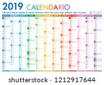 italian vector colorful monthly ... | Shutterstock .eps vector #1212917644