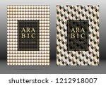 turkish pattern vector cover...   Shutterstock .eps vector #1212918007