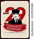 turkey   october 23  1923 ... | Shutterstock .eps vector #1212921484