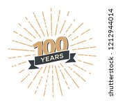 one hundred anniversary retro... | Shutterstock .eps vector #1212944014