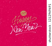 happy 2019 chinese new year... | Shutterstock .eps vector #1212969691