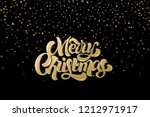 merry christmas greeting card ... | Shutterstock .eps vector #1212971917