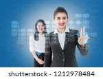 indian woman clicking on the...   Shutterstock . vector #1212978484