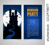 hallowen party borchure design...   Shutterstock .eps vector #1212978877