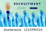 job searching. human resource... | Shutterstock .eps vector #1212990214