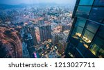 top view of residential... | Shutterstock . vector #1213027711