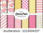 cute set of seamless patterns... | Shutterstock .eps vector #1213034257