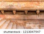 stone carving at dada harir... | Shutterstock . vector #1213047547