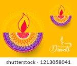 vector illustration of diwali... | Shutterstock .eps vector #1213058041