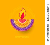 vector illustration of diwali... | Shutterstock .eps vector #1213058047