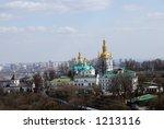 Small photo of Kiev-Petchersk Lavra