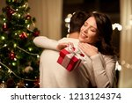 winter holidays and people... | Shutterstock . vector #1213124374
