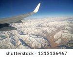 leh ladakh india   october 6...   Shutterstock . vector #1213136467