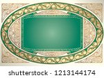 golden ornate decorative... | Shutterstock .eps vector #1213144174