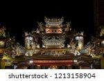 Songshan Ciyou Temple Taken At...