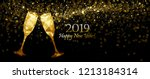 new year's background with... | Shutterstock .eps vector #1213184314
