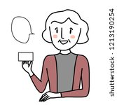 mature woman presenting blank... | Shutterstock .eps vector #1213190254