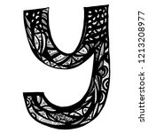 cyrillic alphabet. vector... | Shutterstock .eps vector #1213208977