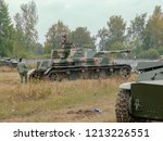 military historical... | Shutterstock . vector #1213226551