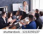 business team congratulating... | Shutterstock . vector #1213250137