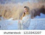 outdoor portrait of young... | Shutterstock . vector #1213342207