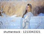 outdoor closeup portrait of... | Shutterstock . vector #1213342321