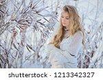 outdoor closeup portrait of... | Shutterstock . vector #1213342327