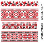 set of seamless embroidered... | Shutterstock .eps vector #1213374874