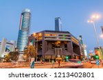 kuwait city  kuwait   march 17  ... | Shutterstock . vector #1213402801
