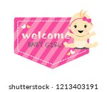 celebration welcome for baby... | Shutterstock .eps vector #1213403191