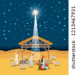 holy family in stable with wise ... | Shutterstock .eps vector #1213467931