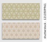seamless horizontal borders... | Shutterstock .eps vector #1213509961