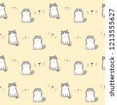 seamless pattern of cartoon cat ... | Shutterstock .eps vector #1213555627