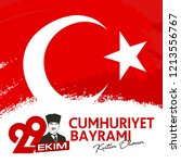 turkey   october 23  1923 ... | Shutterstock .eps vector #1213556767